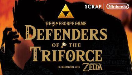 SCRAP: Defender of the Triforce (London)