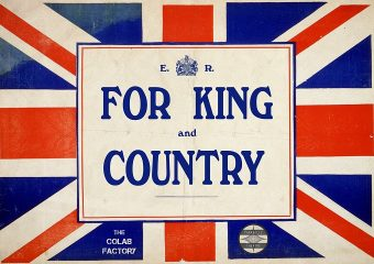 Parabolic Theatre (London): For King and Country