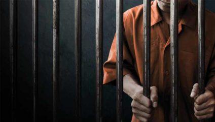 Lucardo (Manchester): The Prison