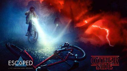 Athens Escape Review: Escaped (Peristeri) - The Otherside